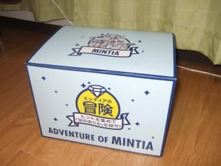 Mintia1_1